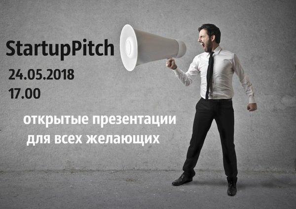 StartupPitch – прокачай свой проект