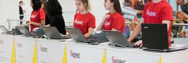 Яндекс в Саратове: рекламные технологии для бизнеса