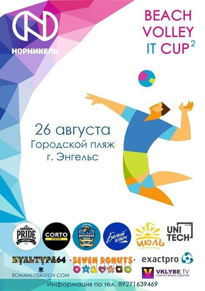 BEACH VOLLEY IT CUP