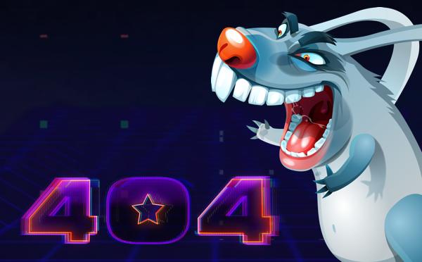 Легендарный Фестиваль 404 возвращается. Самара, 6-7 октября 2018 года