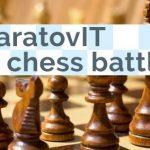 Шахматный турнир среди ИТ специалистов